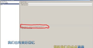 android manager https下载方法